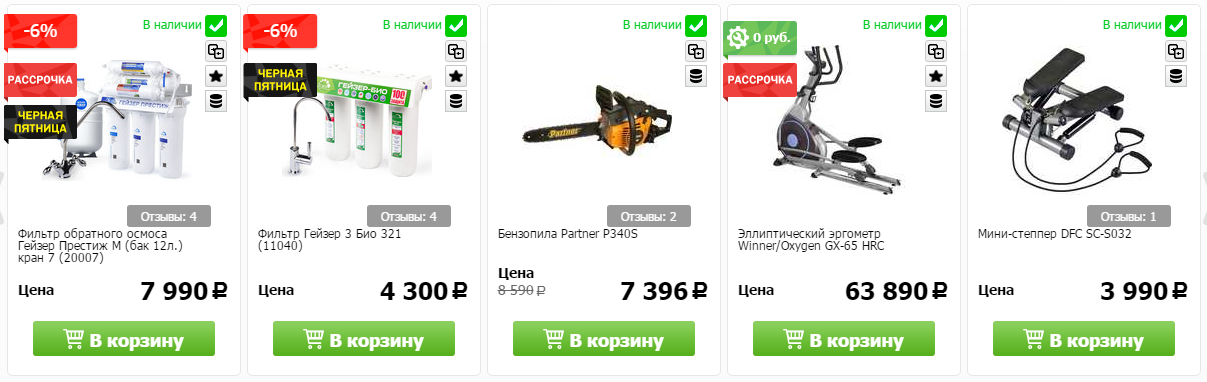 Купоны Techport в Увельском